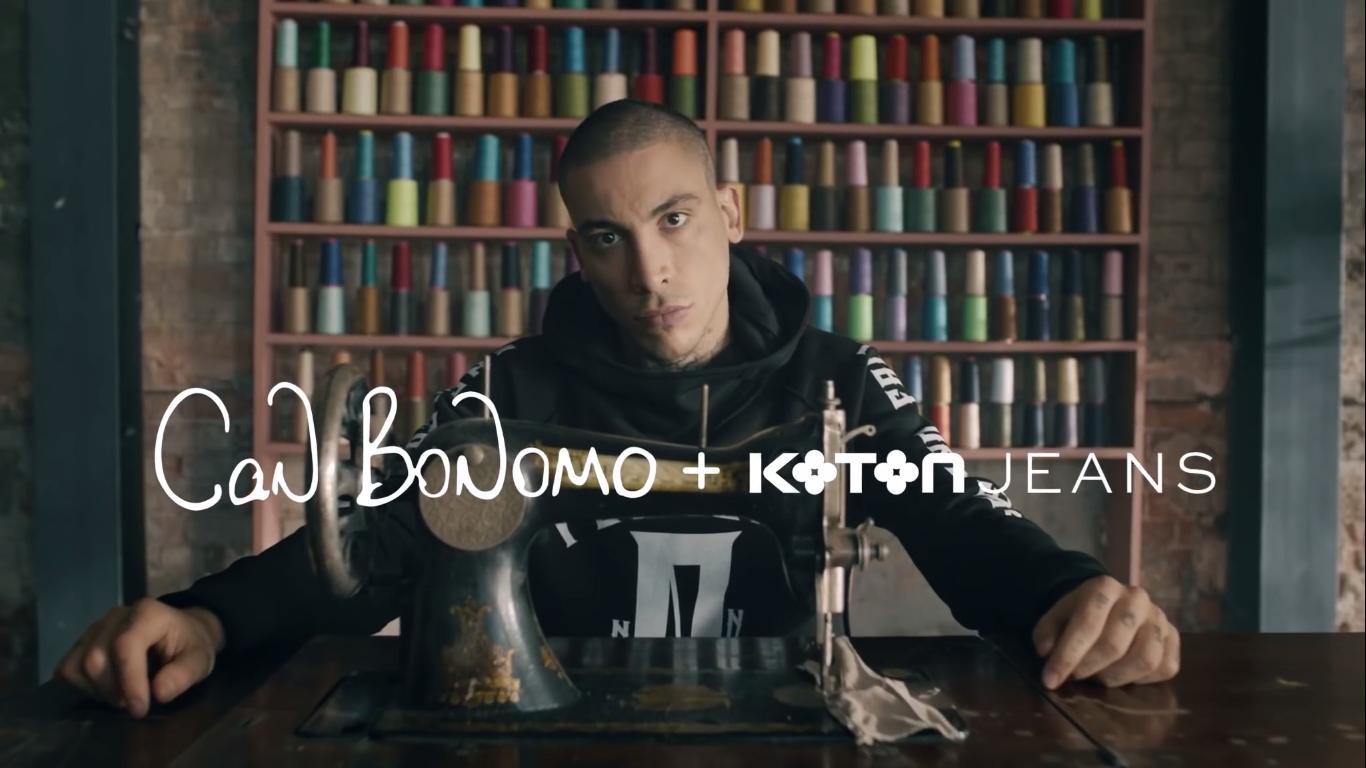 Can Bonomo + Koton Jeans - KOTON - Türkiye'nin Reklamları